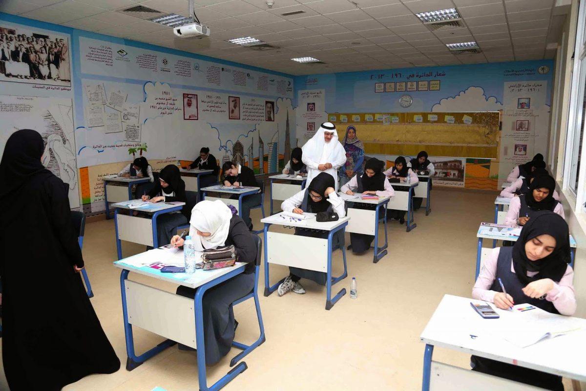 Does Dubai have good education?