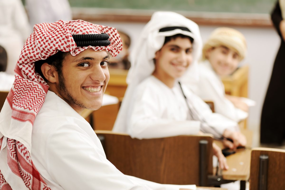 Scholarships for Arab Students in USA